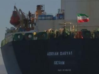 Φωτογραφία για Έξω από την Τρίπολη σταμάτησε το Adrian Darya 1 τη Δευτέρα