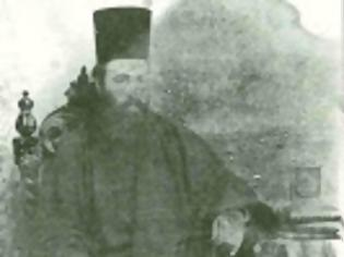 Φωτογραφία για 12468 - Ιεροδιάκονος Αρκάδιος Βατοπεδινός (1865 - 4 Σεπτεμβρίου 1934)