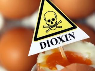 Φωτογραφία για Διοξίνες, εξαιρετικά καρκινογόνες ουσίες που βρίσκονται στο πιάτο μας                                                                          λίπη. Πώς περιορίζουμε την κατανάλωσή τους