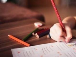 Φωτογραφία για Πόση άδεια δικαιούνται οι εργαζόμενοι γονείς για τη σχολική παρακολούθηση των παιδιών τους