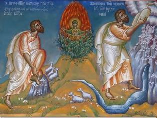 Φωτογραφία για Ο Μωϋσής δέχεται διαδοχικά τρία οράματα από το Θεό