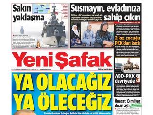 Φωτογραφία για Yeni Safak: «Το ελληνικό πολεμικό ναυτικό δεν έβγαλε άχνα»