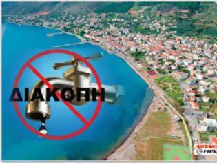 Φωτογραφία για Αστακός: διακοπή νερού στο δίκτυο λόγω ζημιών