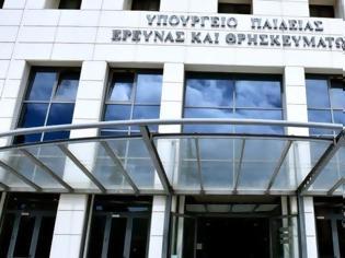 Φωτογραφία για Το Υπουργείο Παιδείας και Θρησκευμάτων για την απόφαση της Αρχής Προστασίας Δεδομένων Προσωπικού Χαρακτήρα