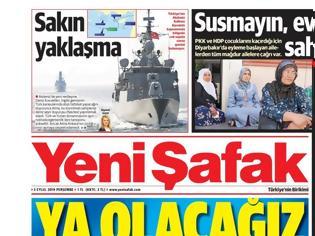 Φωτογραφία για Προκλητική η Yeni Safak: «Το ελληνικό πολεμικό ναυτικό δεν έβγαλε άχνα»