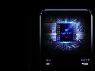 Φωτογραφία για Huawei: «έτοιμο το Kirin 990»,