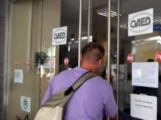 Φωτογραφία για Έρχονται 2.000 νέες θέσεις εργασίας σε φορείς του Δημοσίου για άνεργους ηλικίας από 55 ως 67 ετών