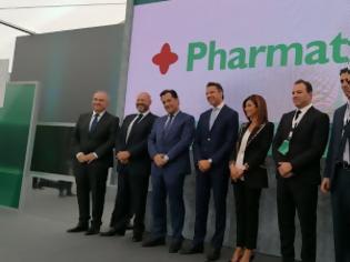 Φωτογραφία για Pharmathen: Εγκαινιάστηκε η νέα μονάδα Ενέσιμων Βραδείας Αποδέσμευσης