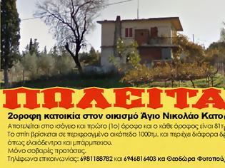 Φωτογραφία για Πωλείται διόροφη οικία στον ΑΓΙΟ ΝΙΚΟΛΑΟ ΚΑΤΟΥΝΑΣ - [ΦΩΤΟ]