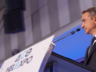 Φωτογραφία για Με αναφορά στον Ελευθέριο Βενιζέλο έκλεισε την ομιλία του στη ΔΕΘ ο πρωθυπουργός