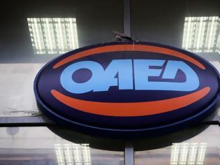 Φωτογραφία για ΟΑΕΔ: Ποιοι δικαιούνται επίδομα 1.200 ευρώ