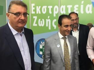 Φωτογραφία για Σημαντική η παρουσία του ΠΙΣ στην Διεθνή Έκθεση Θεσσαλονίκης