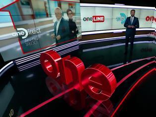 Φωτογραφία για ONE TV: Δεν θα έχει στην πρώτη γραμμή τα πρόσωπα του web...