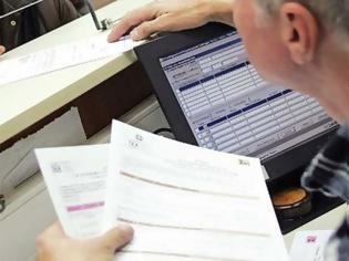 Φωτογραφία για Εξαγγελίες Μητσοτάκη: Τι κερδίζουν μισθωτοί, συνταξιούχοι και επαγγελματίες από την μείωση της φορολογίας