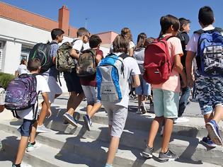 Φωτογραφία για Αντίστροφη μέτρηση για το πρώτο κουδούνι της σχολικής χρονιάς - Τι αλλάζει