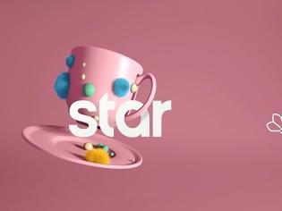 Φωτογραφία για Έκπληξη! Έκλεισε στο STAR η σειρά...