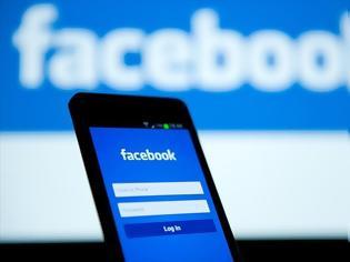 Φωτογραφία για Το Facebook επιβεβαίωσε νέα μεγάλη διαρροή προσωπικών δεδομένων
