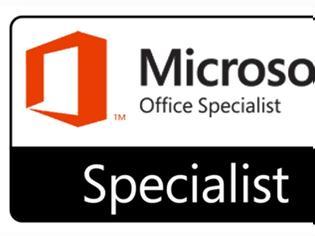 Φωτογραφία για Παραδίδονται μαθήματα για την πιστοποίηση Microsoft Office Specialist (MOS)