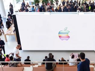 Φωτογραφία για Το κατάστημα της Apple κλείνει τις πόρτες της πριν από την παρουσίαση