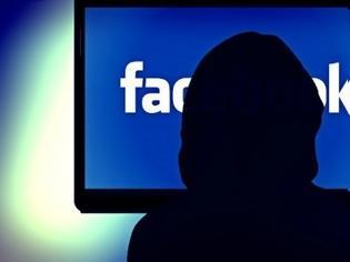 Φωτογραφία για Ξέρει το Facebook πότε oι χρήστες έκαναν σεξ; - Νέες αποκαλύψεις προκαλούν τρόμο