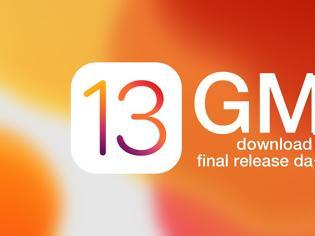 Φωτογραφία για Το iOS 13 Golden Master είναι διαθέσιμο