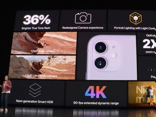 Φωτογραφία για iPhone 11 Pro και iPhone 11 Pro διαθέτουν τριπλή κύρια κάμερα
