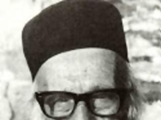 Φωτογραφία για 12500 - Μοναχός Γρηγόριος Ξενοφωντινός (1890 - 11 Σεπτεμβρίου 1990)