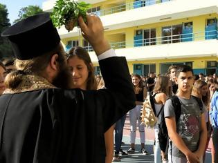 Φωτογραφία για Για τον αγιασμό στα σχολεία