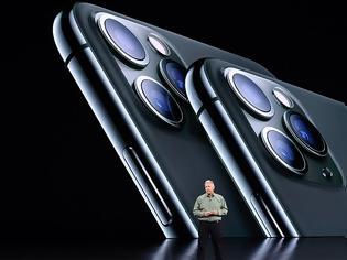 Φωτογραφία για iPhone 11: Καν'τε το εικόνα σε «τιμή ευκαιρίας»