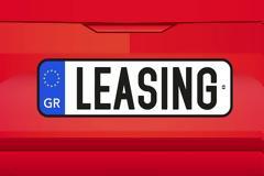 Έρχονται φοροελαφρύνσεις στο Leasing αυτοκινήτων!