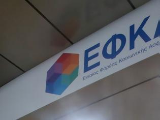 Φωτογραφία για Αποκλείονται οι γιατροί από την ηλεκτρονική ρύθμιση του ΕΦΚΑ