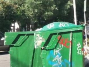 Φωτογραφία για Εργατικό ατύχημα για νέα δημοτική υπάλληλο Καθαριότητας