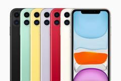 Κατεβάστε τις ταπετσαρίες του iphone 11 και 11 pro