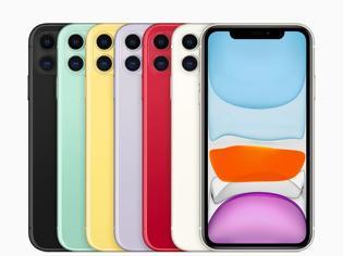 Φωτογραφία για Κατεβάστε τις ταπετσαρίες του iphone 11 και 11 pro