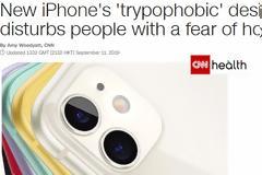 Απίστευτο κι όμως αληθινό: η εικόνα του νέου iPhone προκαλεί ψυχολογικά προβλήματα σε κάποιους ανθρώπους!