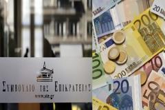 Αναδρομικά συνταξιούχων-αποστράτων: Τα σενάρια που εξετάζονται-Ποια τα ποσά που θα κυμαίνονται