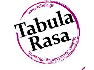 Φωτογραφία για Νέο σεμινάριο σεναριογραφίας από τον Παναγιώτη Καποδίστρια στο Εργαστήρι Δημιουργικής Γραφής Tabula Rasa