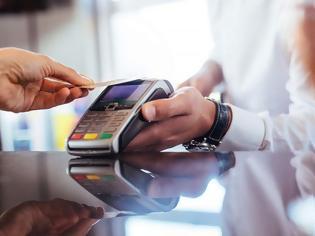 Φωτογραφία για Αλλάζουν από το Σάββατο οι συναλλαγές με κάρτες πληρωμών