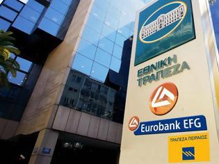 Φωτογραφία για Τι κερδίζουν οι συνεπείς οφειλέτες στεγαστικών δανείων. Παράδειγμα-πίνακας ανά τράπεζα