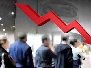Φωτογραφία για Στο 16,9% το ποσοστό της ανεργίας το δεύτερο τρίμηνο