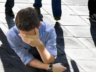 Φωτογραφία για ΟΟΣΑ: Άνεργοι οι Έλληνες παρά τα πτυχία και τα μεταπτυχιακά
