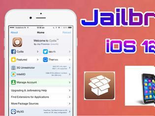 Φωτογραφία για Η Apple σταματά το iOS 12.4 μετά την κυκλοφορία του 12.4.1