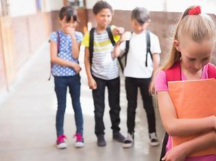 Φωτογραφία για Bullying: 15 τρόποι να το αναγνωρίσετε και να το αντιμετωπίσετε