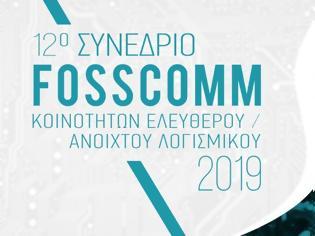 Φωτογραφία για 12ο συνέδριο FOSSCOMM Κοινοτήτων Ελεύθερου Λογισμικού 2019