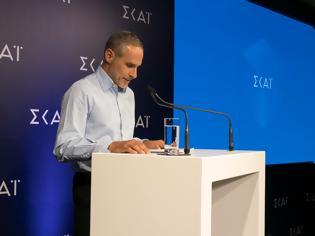 Φωτογραφία για Λοΐζος Ξενόπουλος: Τι είπε ο Διευθυντής Προγράμματος για τη ριζική αλλαγή του ΣΚΑΪ...