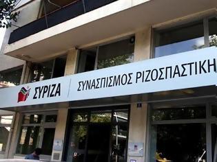 Φωτογραφία για ΣΥΡΙΖΑ: Καλούμε τον κ. Μητσοτάκη να μην κρυφτεί πίσω από τις μηνύσεις Σαμαρά- Βενιζέλου