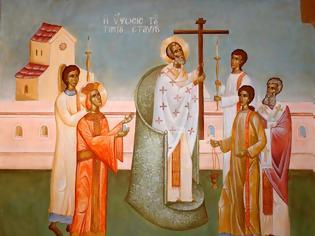 Φωτογραφία για Οπισθάμβωνος παλαιά ευχή εορτής της υψώσεως του Τιμίου Σταυρού
