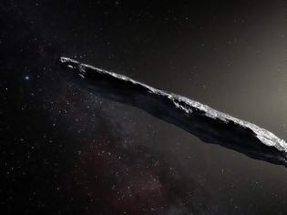 Φωτογραφία για Διαστημικό αντικείμενο C/2019 Q4: Ανακαλύφθηκε ένας δεύτερος κομήτης - επισκέπτης