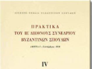 Φωτογραφία για 12516 - Επισκέψεις και παραμονές του αγίου Σάββα στη Θεσσαλονίκη