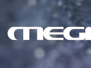 Φωτογραφία για Πρόσωπο-κλειδί του MEGA ,καθορίζει το One...